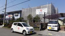 三島市塗装工事最安値